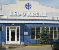 Kaunas Ice Arena