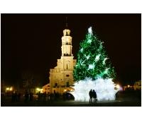 Kaunas City Hall Square