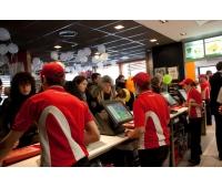 Fast food restaurant McDonald's