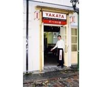Restaurant Yakata