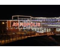 Shopping centre Akropolis