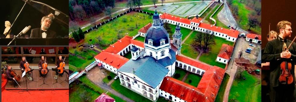 Pažaislis music festival in Kaunas, Lithuania